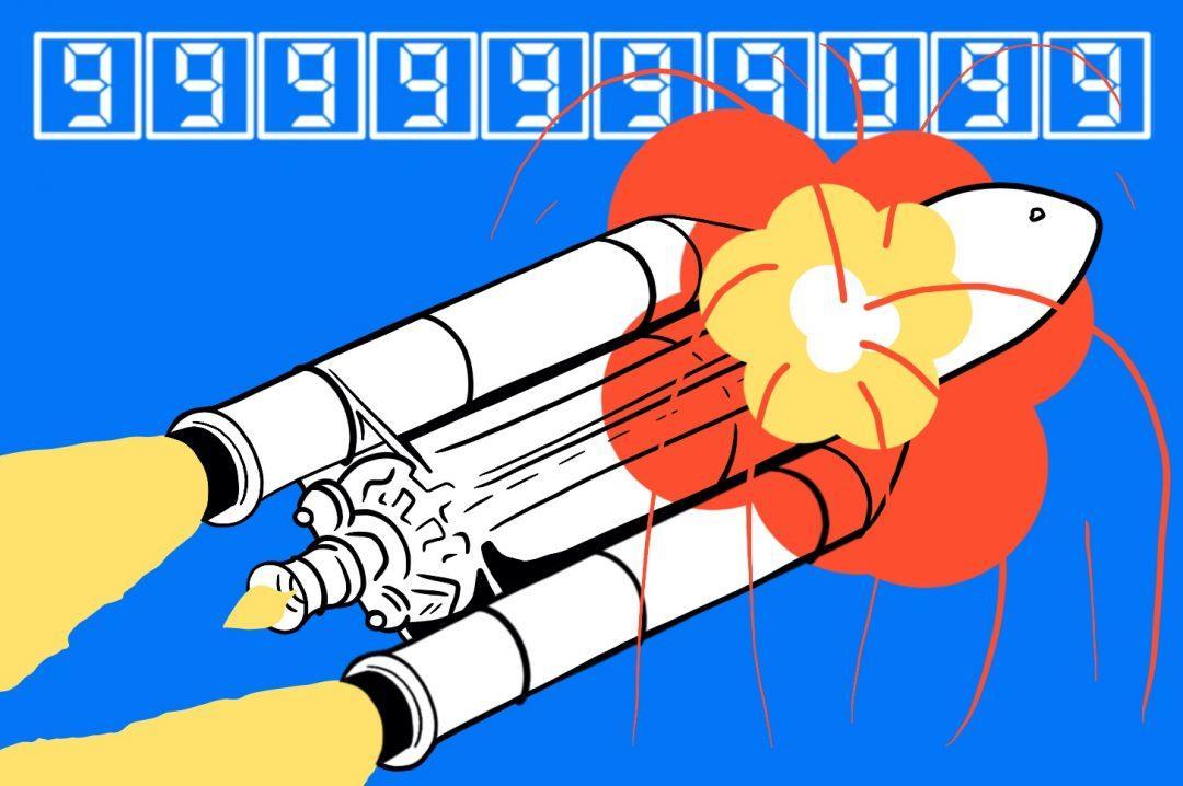Как взорвать ракету одной переменной