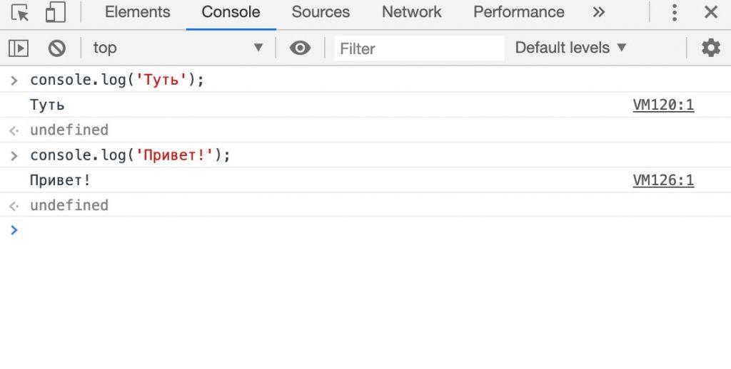 Чат-бот: пишем первую строку кода