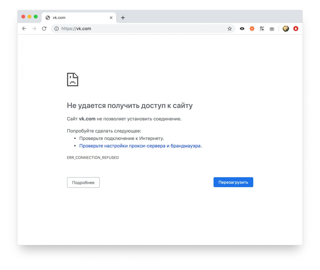 Заблокированный vk.com