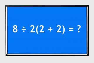 Зубодробительная задачка с очень простой математикой