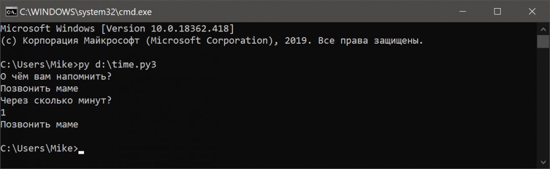 Как установить Python на компьютер и начать на нём писать