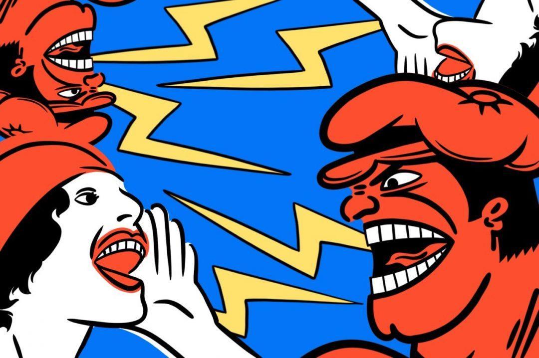 Стресс, ярость и конфликты: способны ли вы справиться?