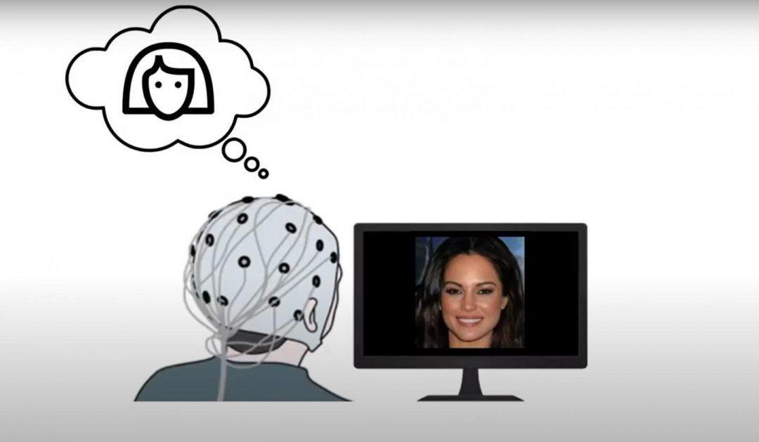 Компьютер нарисует мысли человека