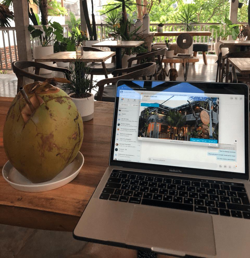 Самоорганизация: работаю с Бали