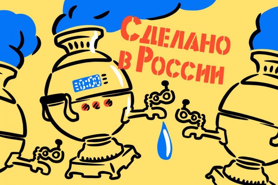 Три ИТ-проекта из России от читателей «Кода»