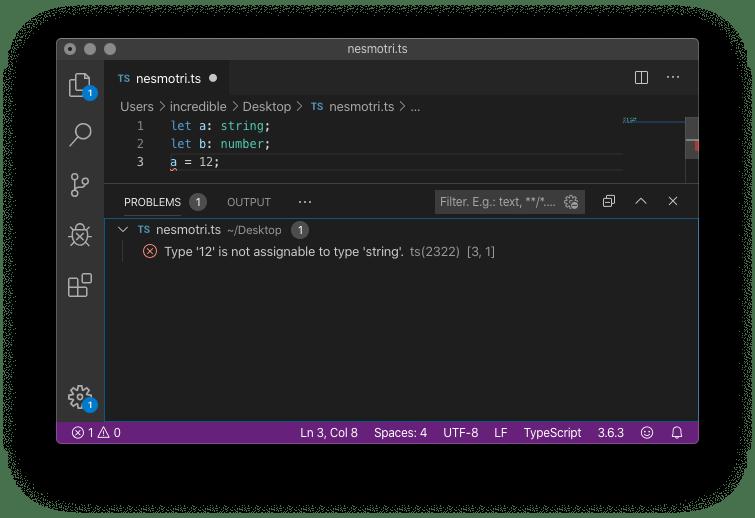 TypeScript — как JavaScript, но может больше: В редакторе высвечивается ошибка