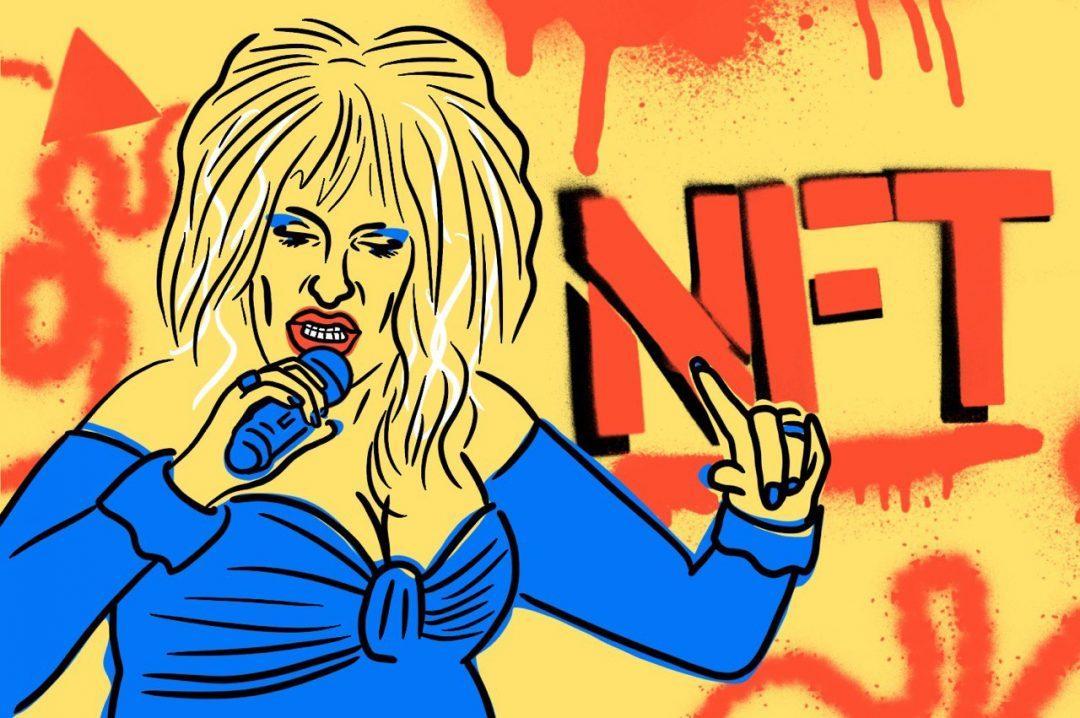 NFT — новые модные токены. Зачем они нужны и не развод ли это?