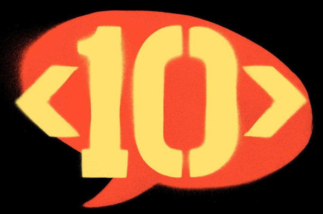 10 главных конструкций языка C