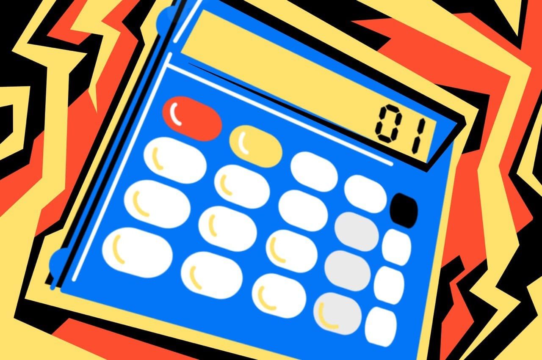 Простой калькулятор на JavaScript