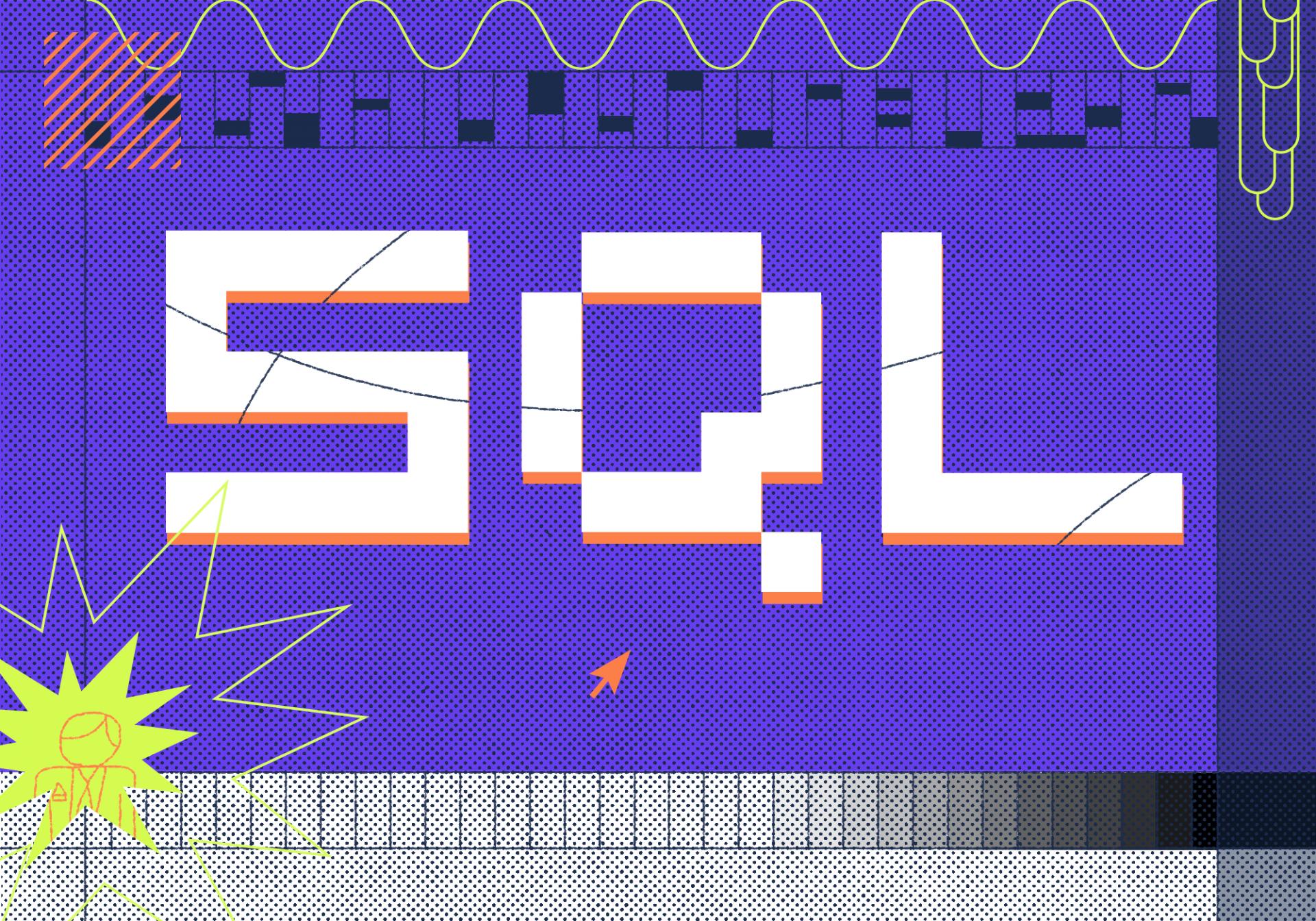 Как работает язык SQL