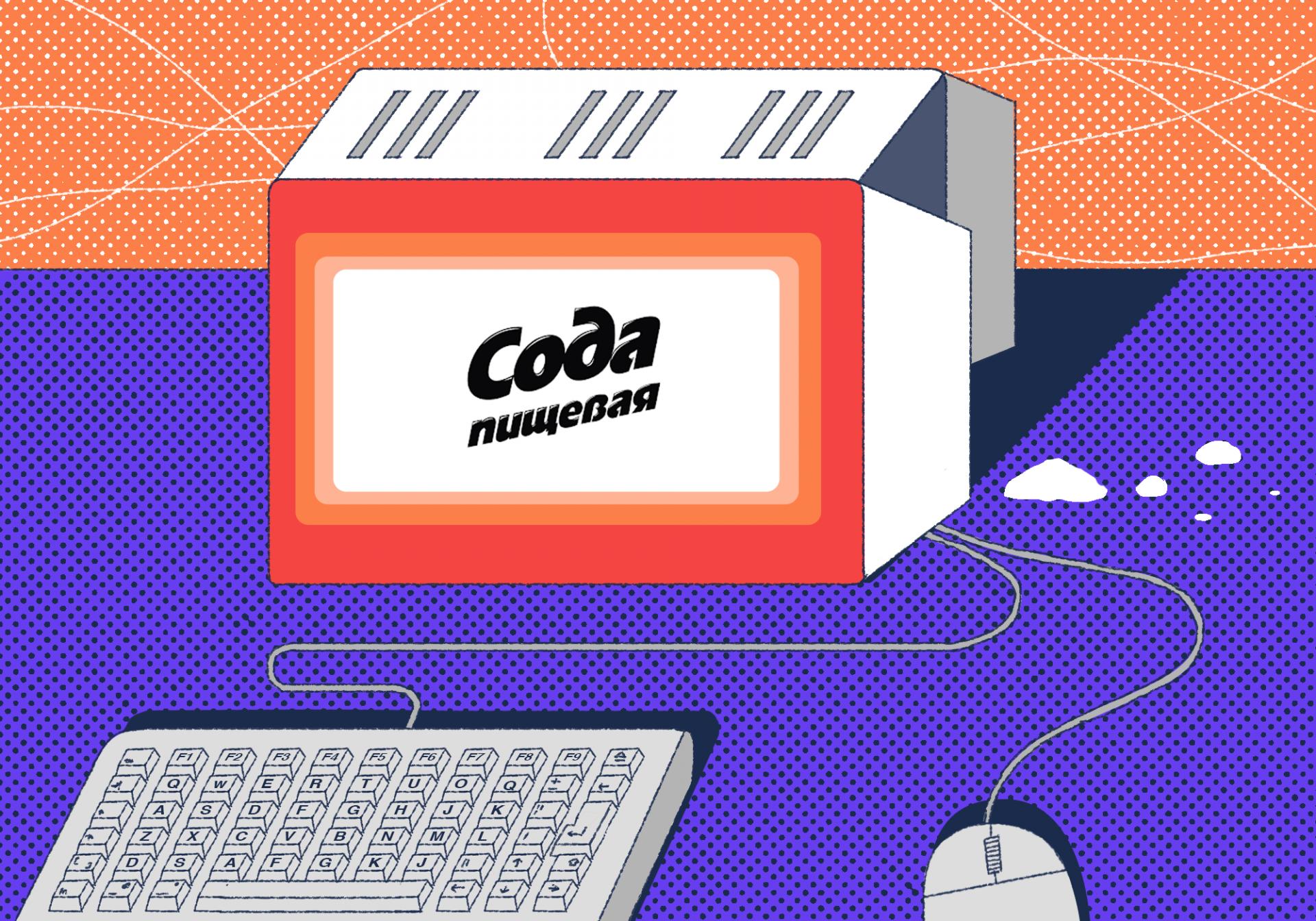 Лучшие одноплатные мини-компьютеры для работы и кодинга