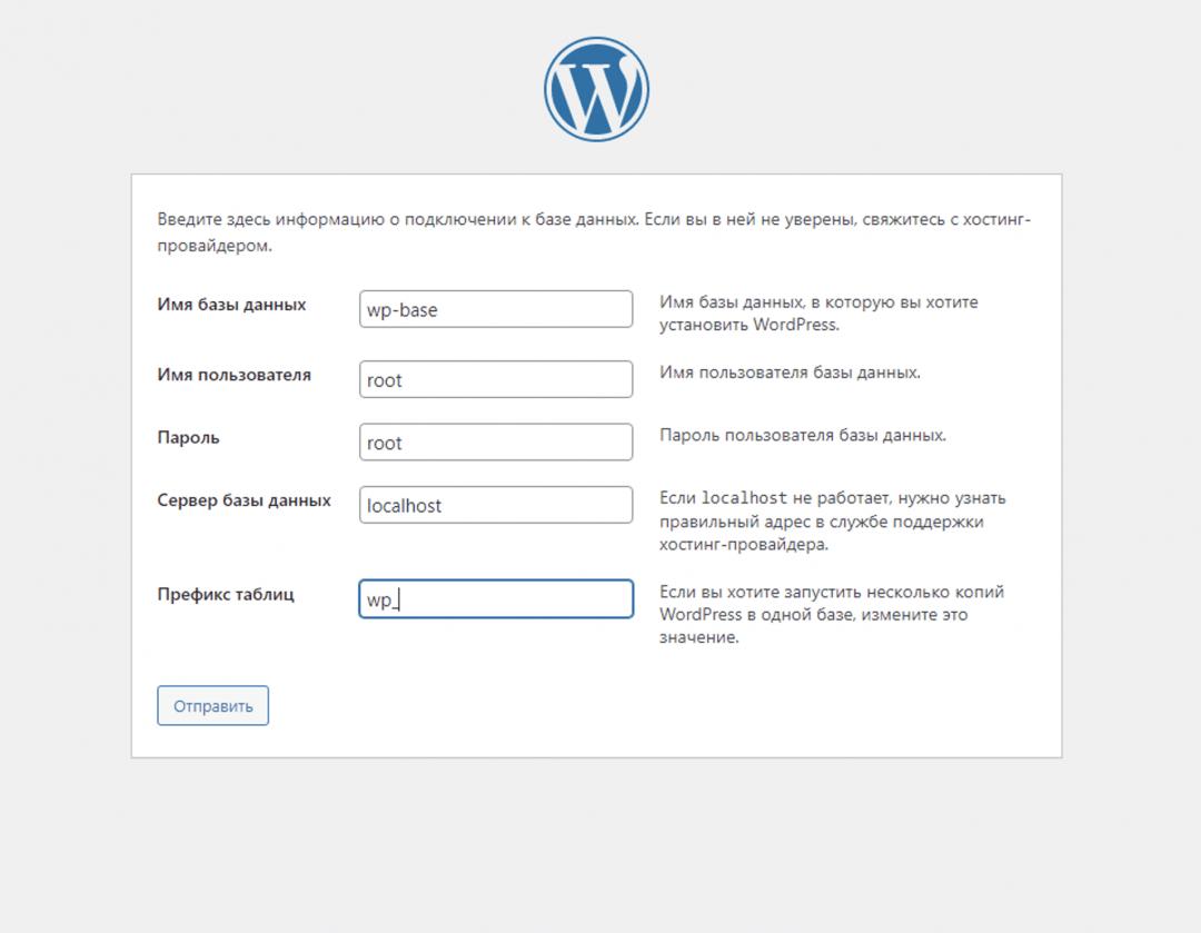 Что нужно поставить на компьютер, чтобы делать сайты