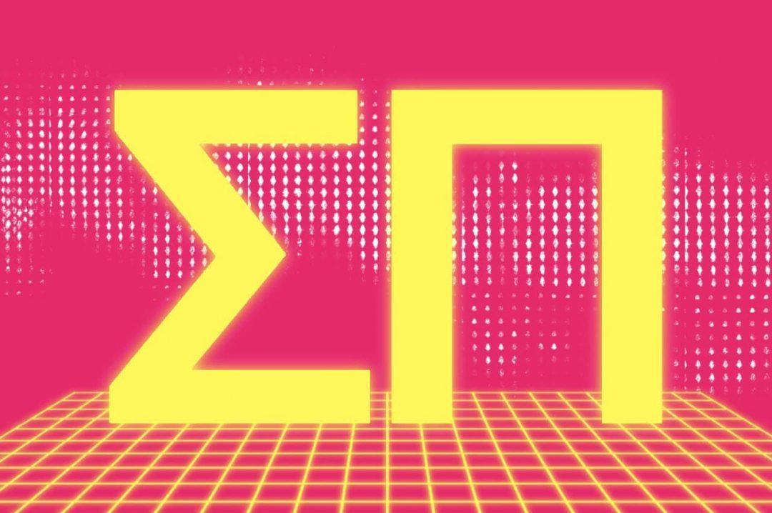 Как легко понять знаки Σ и П с помощью программирования