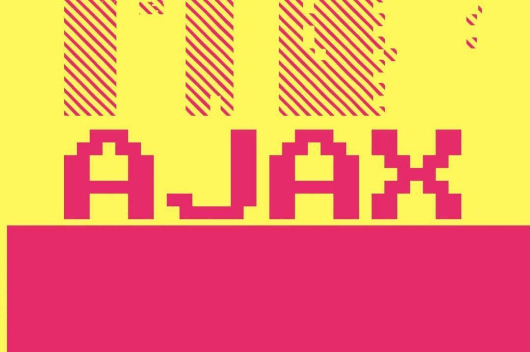 Что такое AJAX